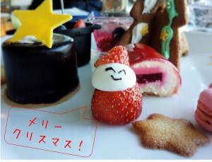イチゴのサンタさん