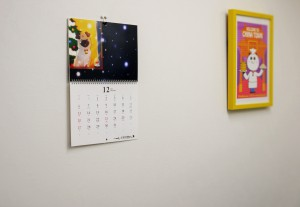 壁に貼ったカレンダー